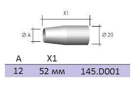 Hubica plynová M12