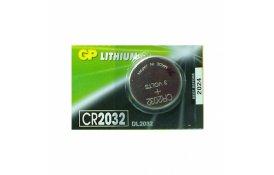 Lítiová batéria CR 2032 do kukiel